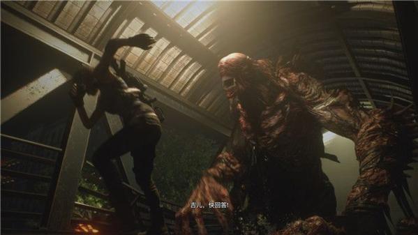 生化危机3重制版游戏图片5
