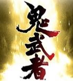 鬼武者重制版游戏图片