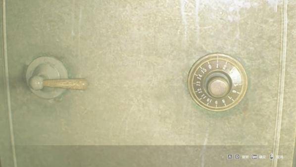 生化危机3重制版保险箱图片