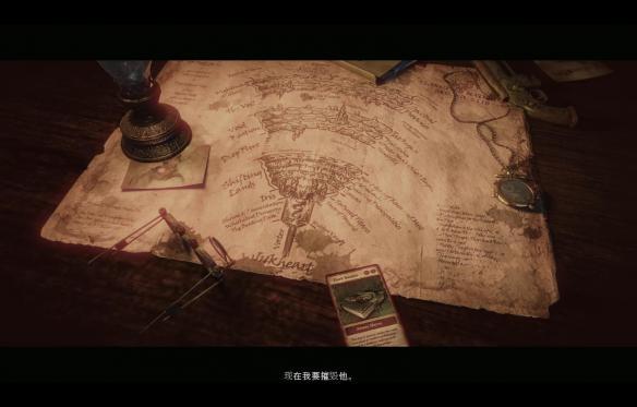 范海辛的奇妙冒险3图片
