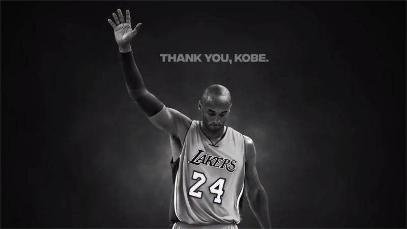 《NBA 2K20》纪念科比预告片放出,传奇上线曼巴永恒