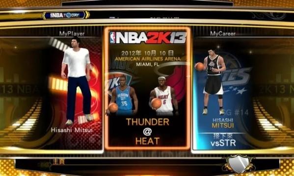 NBA2K13灌篮高手生涯模式存档截图2