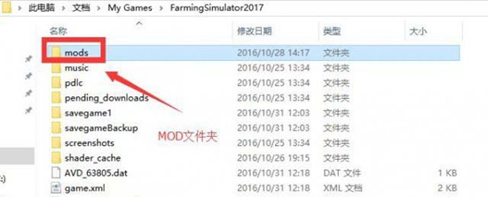 模�M�r��17mod安�b方法�D