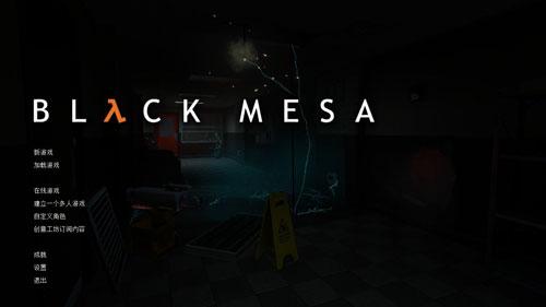 黑山起源游戏截图