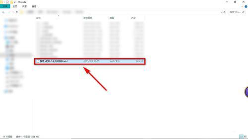 泰拉瑞亚安装存档方法图