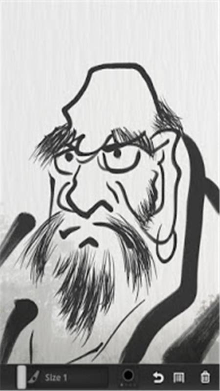 禅宗画笔zen brush截图2