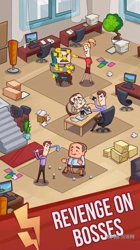 办公室骚乱无限金币版截图2