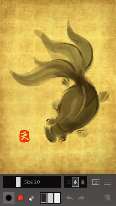 禅宗画笔2汉化破解版截图3