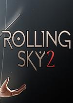 滚动的天空2(RollingSky2)PC中文版