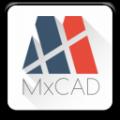 MxCAD(梦想CAD软件)