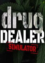 毒枭模拟器(Drug Dealer Simulator)PC中文版