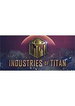 泰坦工业(Industries of Titan)PC未加密版v0.14.