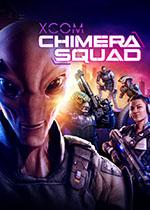 幽浮:奇美拉�痍�(XCOM: Chimera Squad)PC中文版