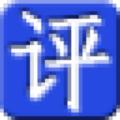 淘宝评价助手 官方最新版V8.0.7