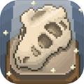 我的化石博物馆无限金币版
