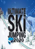 终极跳台滑雪2020