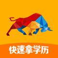 尚德自考安卓最新版v5.0.5