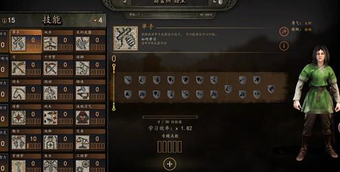 骑马与砍杀2追随者初始化MOD截图0
