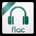 网易云音乐ncm格式转flac