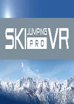滑雪跳�S��I版VR(Ski Jumping Pro VR)PC破解版