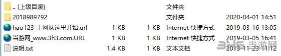 边缘世界尖刺陷阱v1.1 MOD截图1