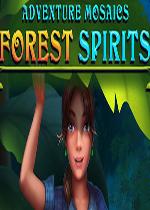 冒�U�R�克:森林精�`(Adventure mosaics Forest spirits)PC破解版
