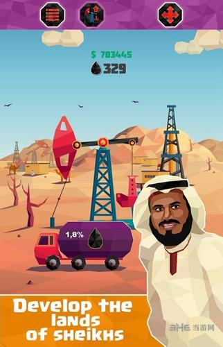 石油大亨无限金币版截图1