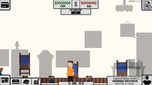 生活与债务:真实生活模拟器截图0