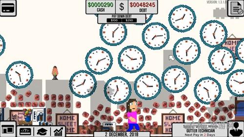 生活与债务:真实生活模拟器截图1