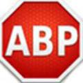 Adblock Plus (谷歌屏蔽广告插件)官方版v3.4