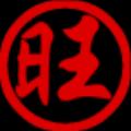 迅驰美容院管理系统 官方版V2011