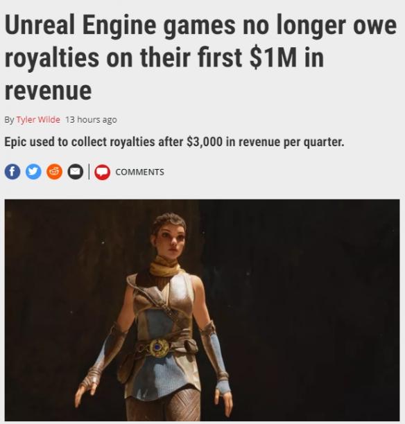 epic游戏引擎3