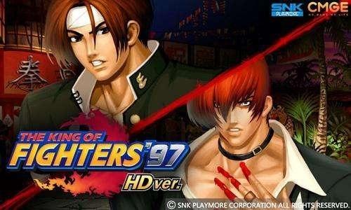 拳皇97街机版游戏图片2