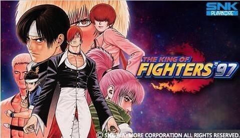 拳皇97街机版游戏图片6