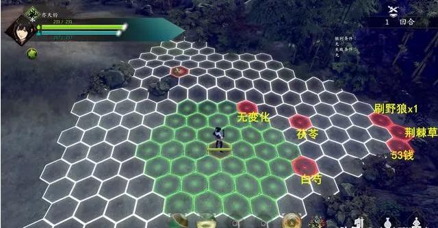 侠隐阁矿洞探险任务怎么做 完成方法介绍