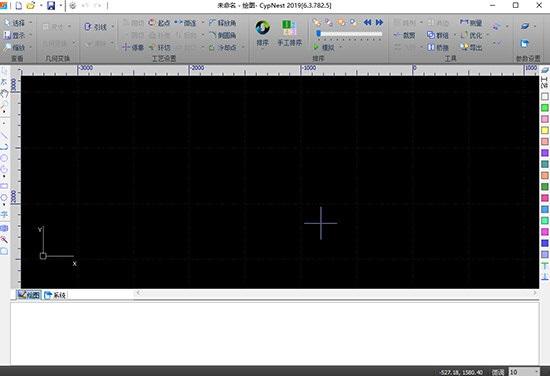 柏楚套料软件图片2