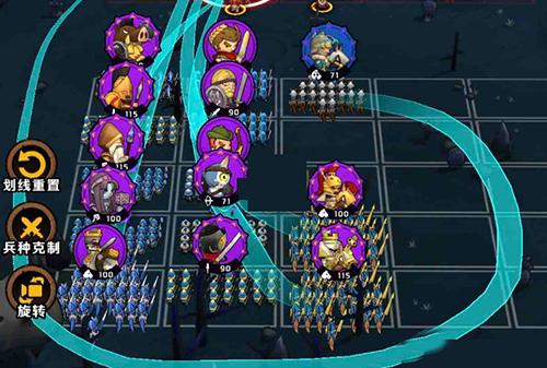 小小军团2寻找圣物末日火山boss速通攻略图