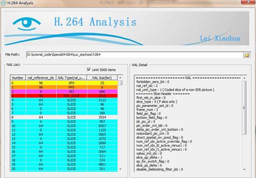 H.264码流分析器截图