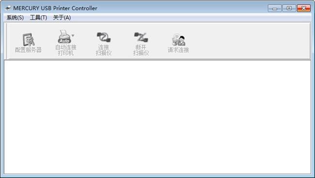 水星无线路由器打印服务器客户端图
