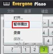 Everyone Piano使用教程图片4