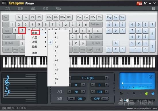 EveryonePiano设置键盘教程图片2