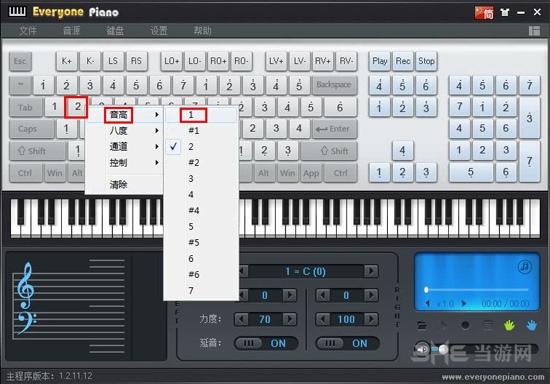 EveryonePiano设置键盘教程图片4