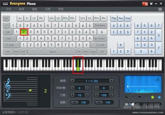 EveryonePiano设置键盘教程图片3