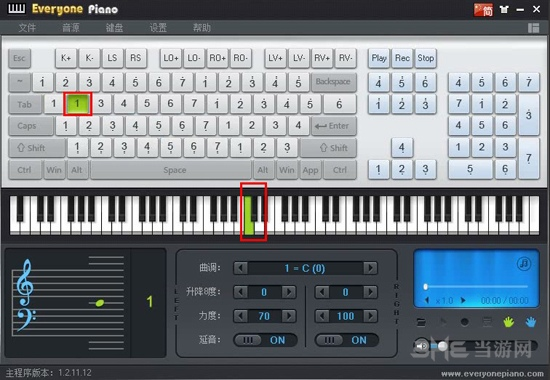 EveryonePiano设置键盘教程图片5