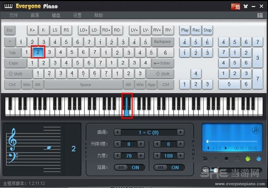 EveryonePiano设置键盘教程图片10