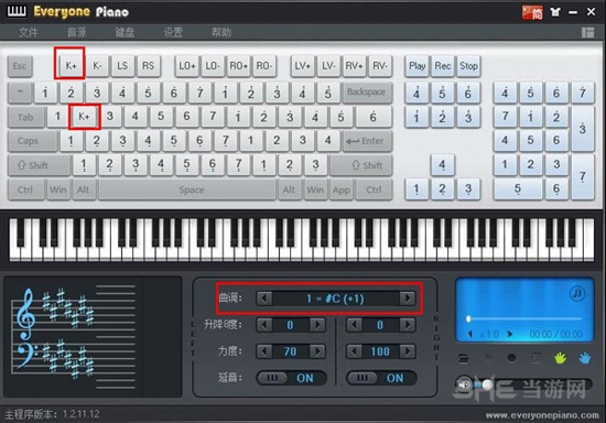 EveryonePiano设置键盘教程图片12