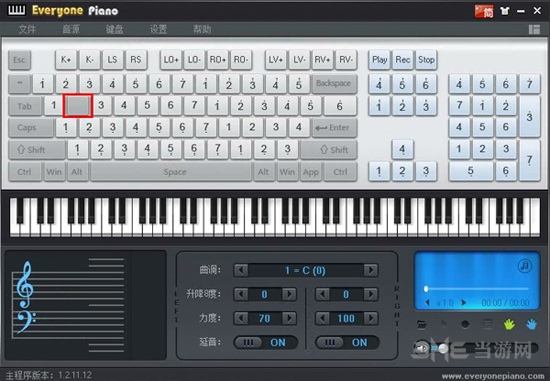 EveryonePiano设置键盘教程图片14