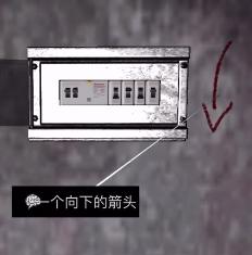 孙美琪疑案DLC王爱国一个向下的箭头1线索