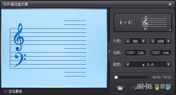 EOP MIDI版图片2