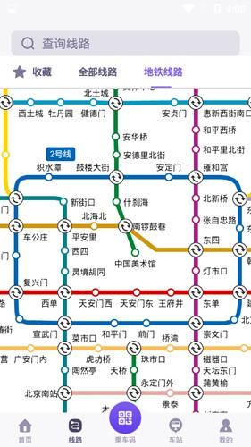 北京公交图